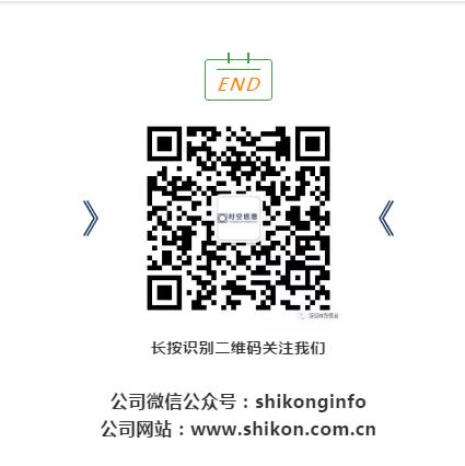 QQ截图20190710124657.png