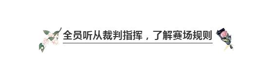 """多宝风采丨迎""""蓝""""而上,谁""""羽""""争锋!"""